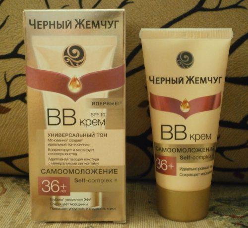 BB-крем Самоомоложение 36+ Черный Жемчуг: отзыв