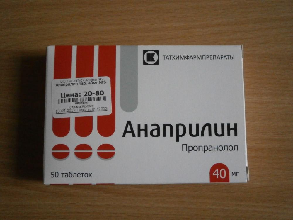 Анаприлин/пропранолол в профилактике мигрени: отзыв и опыт применения