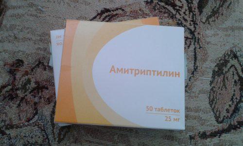 Нюансы применения амитриптилина