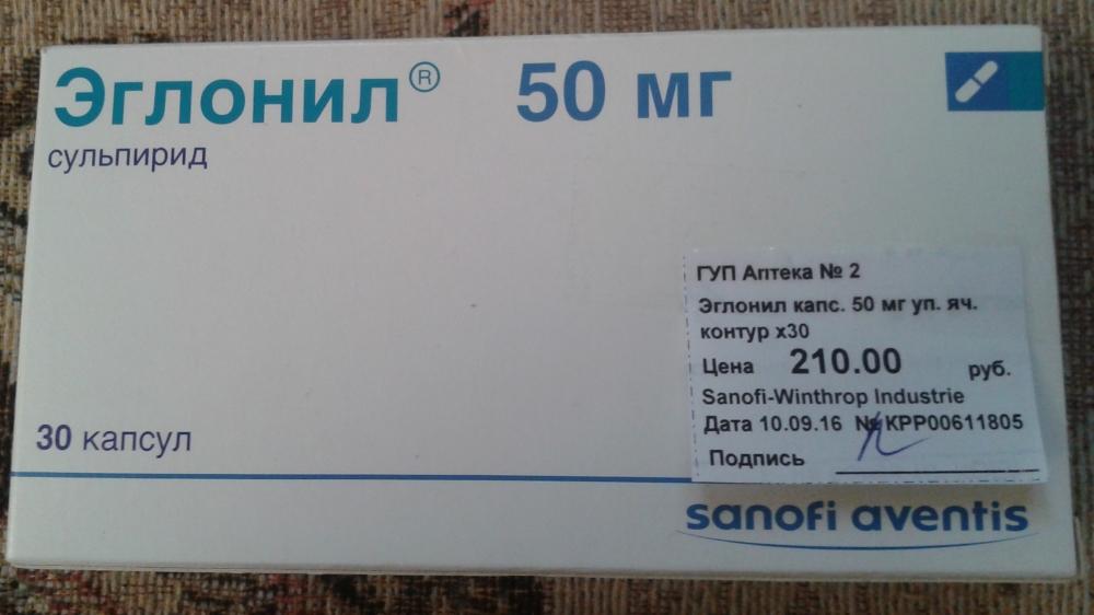 Эглонил / сульпирид: отзыв и опыт применения