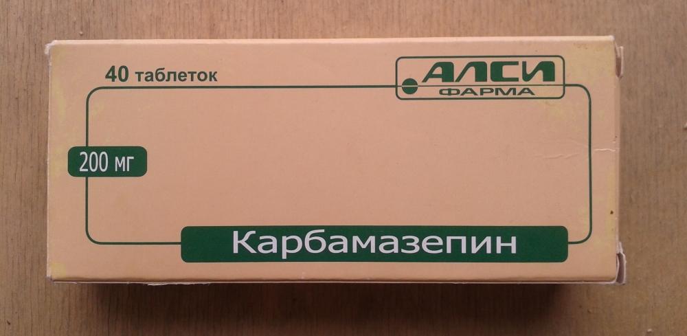 Карбамазепин (финлепсин, тегретол) как нормотимик и препарат для лечения невралгии: отзыв и опыт применения
