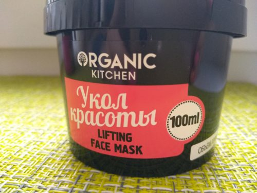 Маска для лица Organic Kitchen «Укол Красоты»