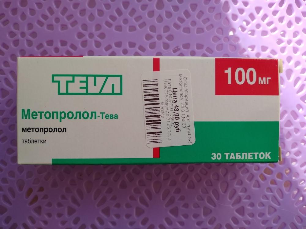Метопролол (беталок, эгилок) в профилактике мигрени