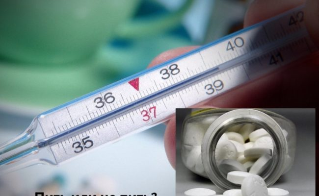 Нужно ли сбивать температуру при простуде?