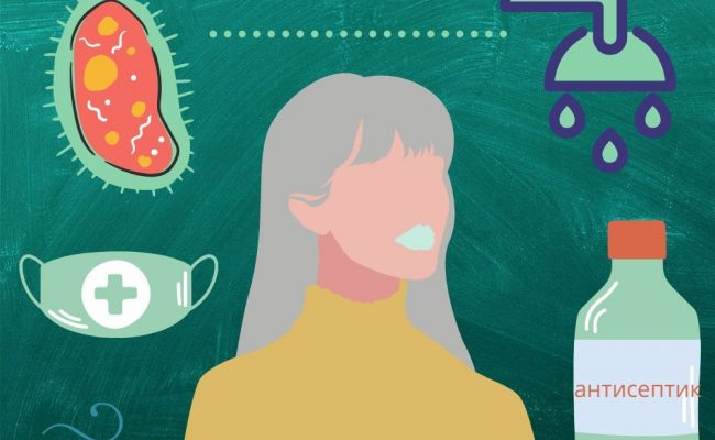 Как уберечься от заражения коронавирусом?